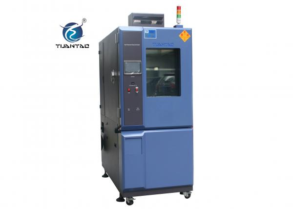 Quality Automotive parts rapid rate humidity and thermal cycling chamber for sale