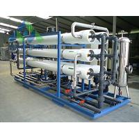 China UV / Ozone Sterilization RO Water Treatment Plant For Tap Water Leakage Proof wholesale