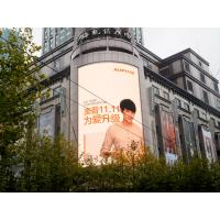 China P6/P8/P10 Outdoor Advertising LED Display Waterproof 200-800W Wide Viewing Angle wholesale