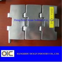 China Stainless Steel Sideflex Flat-top Chain on sale