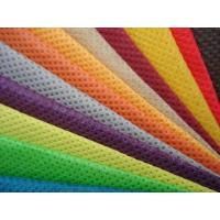China Colored PP Spunbond Nonwoven Fabrics for Promotional Bags wholesale