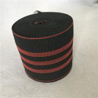 China rattan cane webbing jacquard elastic webbing width 10cm in black color wholesale