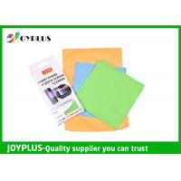 China Smart Phone Touch Screen Cleaning Cloth , Microfiber Lens Cleaning Cloth wholesale