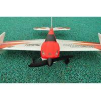 China Easysky Micro Remote Controlled Infrared 2.4G 4ch RC RTF Lambor Air 3D RC Airplanes wholesale