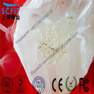 China Avanafil 330784-47-9 Sex Enhancer Powder Erectile Dysfunction Treatment Drugs wholesale