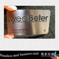 China Print Blank 0.86mm Silver Custom Metal Business Name Cards For Enterprise wholesale