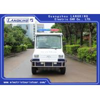 China 48V/4KW  4 Seats  Electric Club Vehicle with basket  /electric patrol car /mini bus with toplight on road on sale