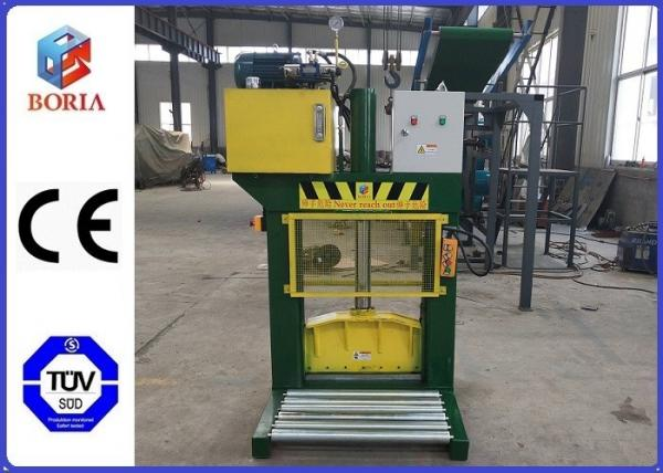 Quality Rubber Block Cutter Rubber Processing Machine With High Hardness Knife for sale