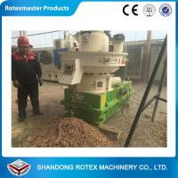 Buy cheap 1-1.5 Ton / H Capacity Biomass Pellet Machine Complete Wood Pellet Production from wholesalers