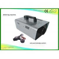 China Tank Capacity 1L 800w Smoke Fogger Machine With Wire Control / Remote Control wholesale