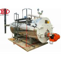 China WNS Series Horizontal Type Oil / Gas Fired Steam Boiler For Washing Equipment wholesale