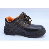 China lace-up steel toe cap safety shoes 9037 safety work shoes on sale