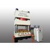 China 4 Column Custom Hydraulic Press Universal Hydraulic Press Multi - Purpose wholesale