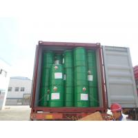 China Factory Sodium(Potassium) butyl Xanthate wholesale