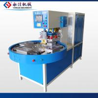 China Torch blister packing machine wholesale