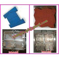 China Rubber Tile Making Machine on sale