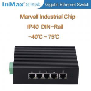 China full gigabit IP 40 protection 5x10/100/1000MBase TX Gigabit Industrial Ethernet Switch wholesale