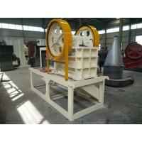 Buy cheap Mini Diesel Engine stone Jaw Crusher stone crusher made by Henan Ling Heng from wholesalers