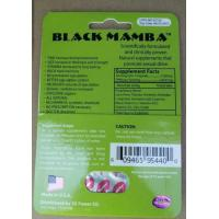 new imprived formula Black Mamba Premium Triple Maximum Male Enhancement Pill