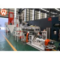 China Large Capacity DSP200 Pet food Fish Feed Pellet Extruder Manufacturing Machine wholesale