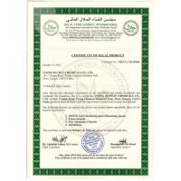 Yixing bluwat chemicals co.,ltd Certifications