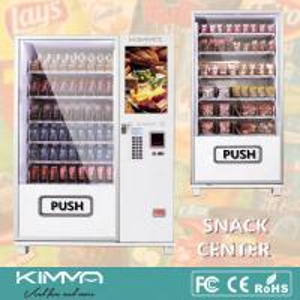 Buy cheap Закуска большой емкости и распределитель центра напитков для автомата магазина деревни from wholesalers