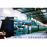 China Increase Dehydration Rate Flocking Machine With Hot Air Circulation Oven wholesale