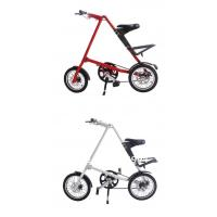 Buy cheap Cheap carbon folding bike, 7kg light weight good quality for sale, CE approved from wholesalers