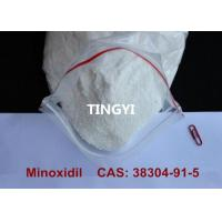 China CAS 38304-91-5 Pharmaceutical Minoxidil Alopexil Powder For Hair Growth / Blood Pressure Treatment wholesale