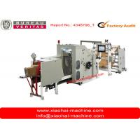 China Square Bottom 1KG Wheat Packing Kraft Paper Bag Making Machines PLC System on sale