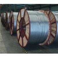 China Longlife Strand Aluminum Clad Steel Wire Acs For Overhead Ground Wire wholesale