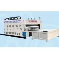 China YFQ-IV four-color ink printing and slotting machine wholesale