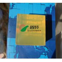 China Playing Cards Box Bottom Block Hot Melt Glue For Yellow Semi Transparent on sale