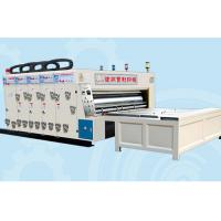 China Semi automatic four-color ink printing and slotting machine wholesale