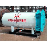 Buy cheap Horizontal 1 Ton Industrial Steam Boilers Oil Fired Hot Water Furnace Environmen from wholesalers