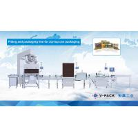 China 25 - 35 Bottles / Min Automatic Bottling Line , Round Cans Commercial Bottling Equipment on sale