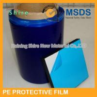 China Aluminium Plate Sheet Protective Film Adhesive Blue PE Protective Film For Aluminum Coil on sale