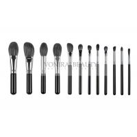 China OEM Vogue Mixed Hair Natural Hair Ultimate Brush Collection Cruelty Free on sale