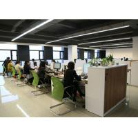 Wuhan Yuancheng Technology Development Co., Ltd.