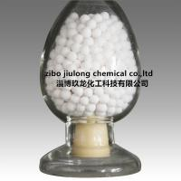 China White Spherical Alumina Catalyst Support Alumina Fluoride Removal Agent wholesale