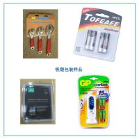 High frequency electronic cigarette blister pack machine