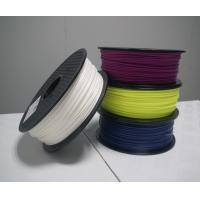Buy cheap Multi Color 1.75MM 2.85MM PLA 3D Printer Filament With Good Printing Effect from wholesalers