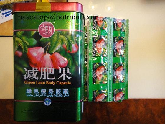 чай супер слим для похудения