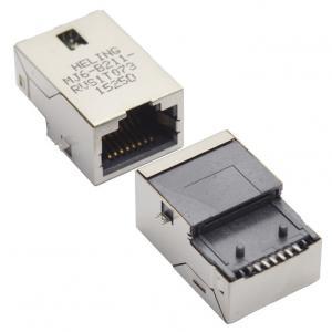 Magnetic Modular Jacks, RJ45, sinking plate SMT type, tab-up, shielded, optional LED