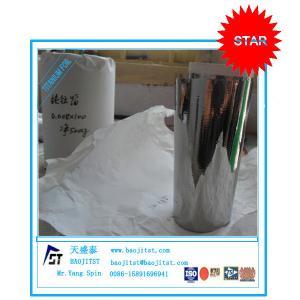 China GR1 GR2 GR4 pure titanium foil titanium strip titanium coils on sale