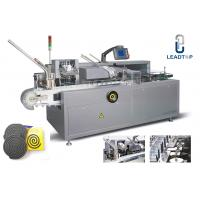 China Mosquito Coil Packing Automatic Cartoning Machine Servo Motor System wholesale