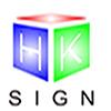 HaoKang Electric Sign Co.,Ltd
