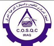 China Provide Iraq VoC/CoC, Iraq BV CoC certificate, Iraq Umm Qasr Port BV CoC,ISO wholesale