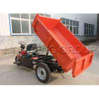 China Cargo Electric Tricycle or Three wheels dump tricycle made by Henan Ling Heng wholesale
