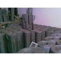 China Inconel 625 Wire Mesh/ Screen on sale
